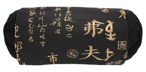 Kanji Cylinder Buckwheat Pillow